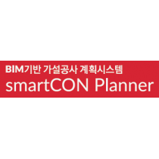 SmartCON Planner